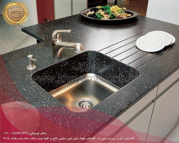 سینک ظرفشویی کورین
