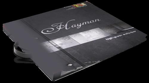 آلبوم کاغذ دیواری هیمن hyman