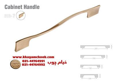 دستگیره کابینت