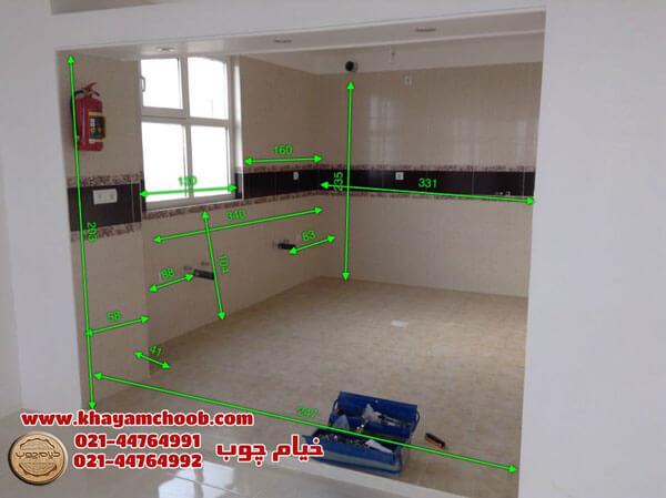 اندازه گیری کابینت آشپزخانه